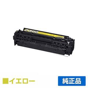 カートリッジ418 トナー キャノン MF 8350C 8380C 8570C 黄 純正