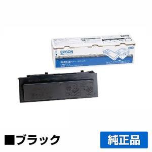 LPB4T12V エプソン 環境推進 LPS210 LPS310 トナー EPSON 純正