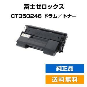 CT350246 トナー ゼロックス DocuPrint 340A トナー 小容量 純正|toner-sanko