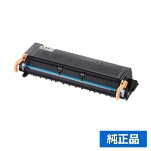 CT350590 ドラムトナー ゼロックス DocuPrint 2055 大容量 純正|toner-sanko