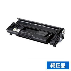 CT350761 ドラムトナー ゼロックス DocuPrint 4050 大容量 純正|toner-sanko