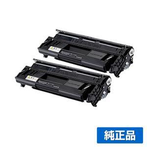 CT350796 ドラムトナー ゼロックス DocuPrint 4050 CT350761 2本 純正|toner-sanko