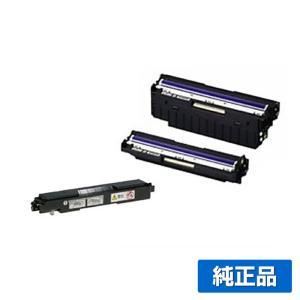 富士ゼロックス:CT350812ドラム(黒)×1本とCT350813ドラム(カラー青・赤・黄3色に対応可)×1本とCWAA0773トナー回収ボトル 純正|toner-sanko