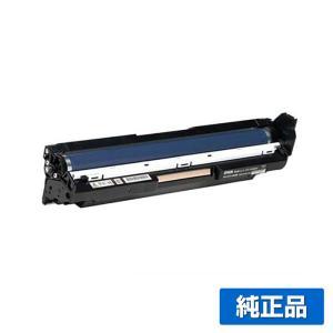 CT350813 ドラム ゼロックス DocuPrint C2450 C3450d 青 赤 黄 純正 toner-sanko