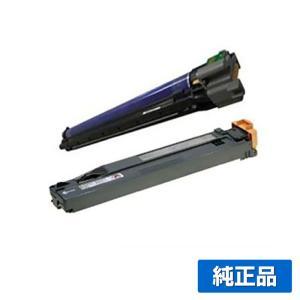 CT350904 ドラム ゼロックス DocuPrint C5000d CWAA0731トナー回収ボトル付 純正|toner-sanko