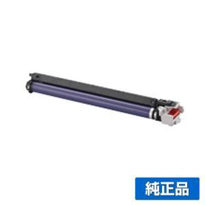 CT350615 ドラム ゼロックス DocuPrint C2250 C3360 ドラム 純正|toner-sanko