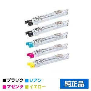 CT200710 11 12 13 トナー ゼロックス DocuPrint C3200A 4色 +黒 純正|toner-sanko