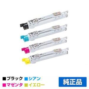 CT200710 11 12 13 トナー ゼロックス DocuPrint C3200A 4色 純正|toner-sanko