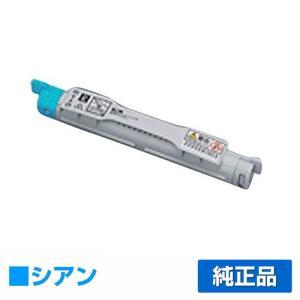 CT200711 トナー ゼロックス DocuPrint C3200A トナー 青 純正|toner-sanko