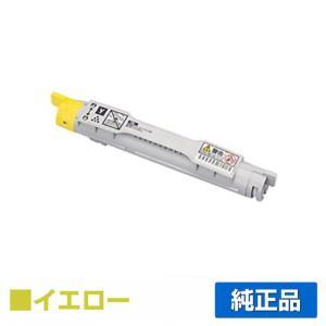 CT200713 トナー ゼロックス DocuPrint C3200A トナー 黄 純正|toner-sanko
