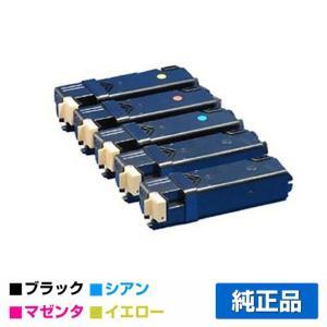 CT201086 87 88 89 トナーゼロックス DocuPrint C2110 4色 +黒 純正|toner-sanko