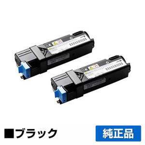 CT201086 トナー ゼロックス DocuPrint C1100 C2110 黒 2本 純正|toner-sanko