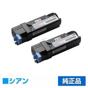 CT201087 トナー ゼロックス DocuPrint C1100 C2110 青 2本 純正|toner-sanko
