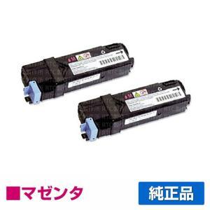 CT201088 トナー ゼロックス DocuPrint C1100 C2110 赤 2本 純正|toner-sanko