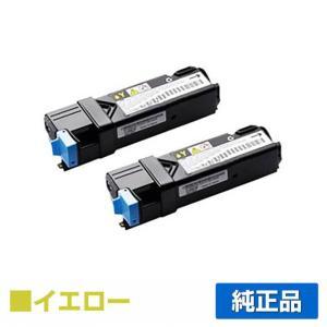 CT201089 トナー ゼロックス DocuPrint C1100 C2110 黄 2本 純正|toner-sanko