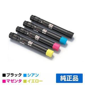 CT201125 26 27 28 トナーゼロックス DocuPrint C2250 C3360 4色 純正|toner-sanko