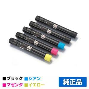 CT201125 26 27 28 トナーゼロックス DocuPrint C2250 4色 +黒 純正|toner-sanko