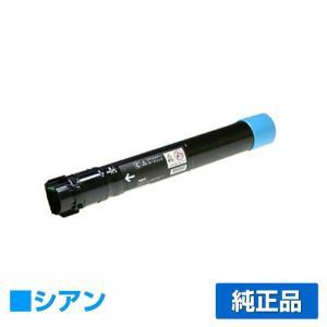 CT201126 トナー ゼロックス DocuPrint C2250 C3360 トナー青 純正|toner-sanko
