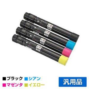 CT201125 30 31 32 トナーゼロックス DocuPrint C2250 4色 大容量 汎用|toner-sanko