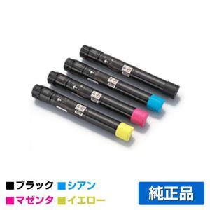 CT201129 30 31 32 トナーゼロックス DocuPrint C2250 4色 大容量 純正|toner-sanko