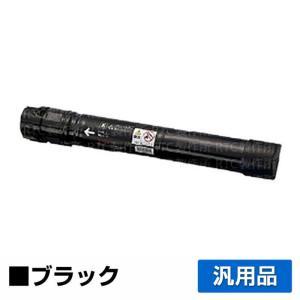 CT201129 トナー ゼロックス DocuPrint C2250 C3360 黒 大容量 汎用|toner-sanko