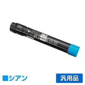 CT201130 トナー ゼロックス DocuPrint C2250 C3360 青 大容量 汎用|toner-sanko