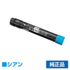 CT201130 トナー ゼロックス DocuPrint C2250 C3360 青 大容量 純正|toner-sanko