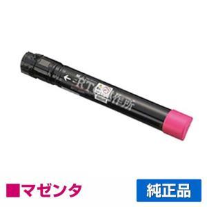 CT201131 トナー ゼロックス DocuPrint C2250 C3360 赤 大容量 純正|toner-sanko