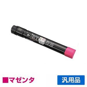 CT201131 トナー ゼロックス DocuPrint C2250 C3360 赤 大容量 汎用|toner-sanko