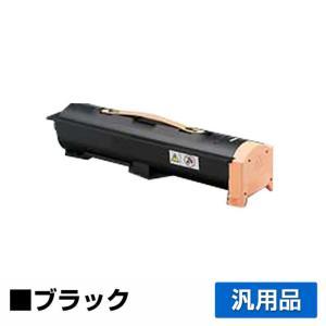 CT201225 トナー ゼロックス DocuPrint 4060 5060 トナー 汎用|toner-sanko