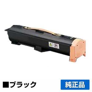 CT201225 トナー ゼロックス DocuPrint 4060 5060 トナー 純正|toner-sanko