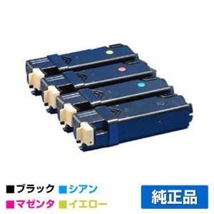 CT201276 87 88 89 トナーゼロックス DocuPrint C2110 4色 黒大容量 純正|toner-sanko