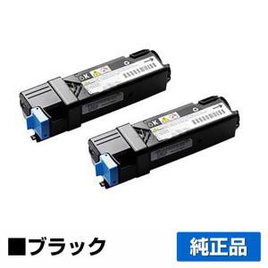 CT201276 トナー ゼロックス DocuPrint C1100 C2110 黒 2本 純正|toner-sanko