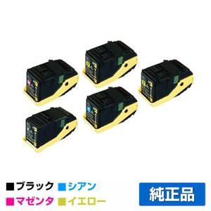 CT201402 399 400 401 トナーゼロックス DocuPrint C3350 4色 +黒 純正|toner-sanko