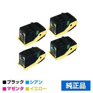 CT201402 03 04 05 トナー ゼロックス DocuPrint C3350 4色 各2本 純正|toner-sanko
