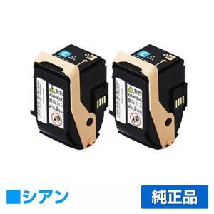 CT201403 トナー ゼロックス DocuPrint C3350 青 2本 セット 純正|toner-sanko