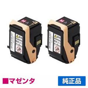 CT201404 トナー ゼロックス DocuPrint C3350 赤 2本 セット 純正|toner-sanko