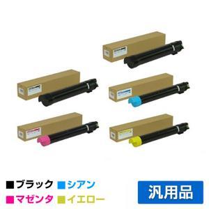 CT201688 89 90 91 トナー ゼロックス DocuPrint C5000 4色 +黒 汎用|toner-sanko