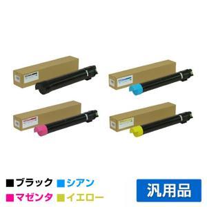 CT201688 89 90 91 トナー ゼロックス DocuPrint C5000 4色 汎用|toner-sanko