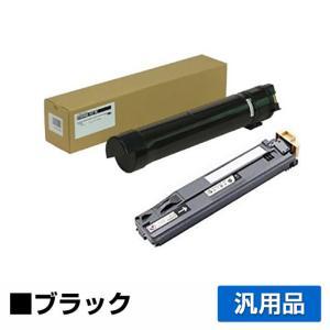 CT201688 トナー ゼロックス DocuPrint C5000d 黒 + トナー回収ボトル CWAA0731 汎用|toner-sanko