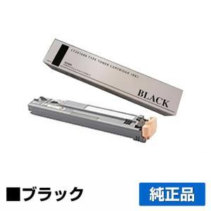 CT201688 トナー ゼロックス DocuPrint C5000d 黒 + トナー回収ボトル CWAA0731 純正|toner-sanko