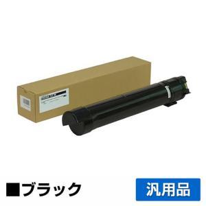 CT201688 トナー ゼロックス DocuPrint C5000d トナー 黒 汎用|toner-sanko