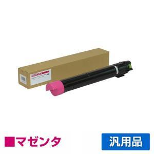 CT201690 トナー ゼロックス DocuPrint C5000d トナー 赤 汎用|toner-sanko
