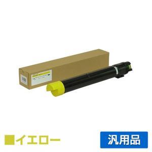 CT201691 トナー ゼロックス DocuPrint C5000d トナー 黄 汎用|toner-sanko