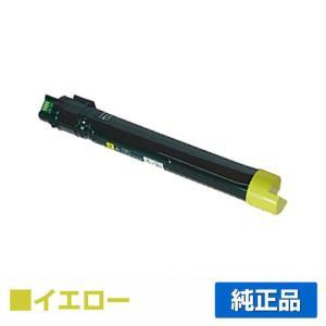 CT202053 トナー ゼロックス DocuPrint C4000d 黄 イエロー 純正|toner-sanko