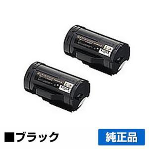 CT202074 トナー ゼロックス DocuPrint P350d 大容量 2本 純正 toner-sanko