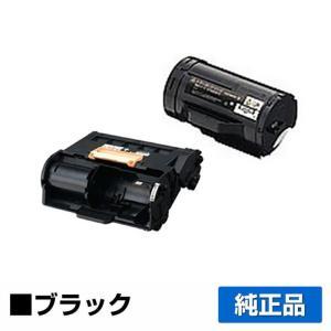 CT202074 トナー ゼロックス DocuPrint P350 CT350995 ドラム 純正 toner-sanko