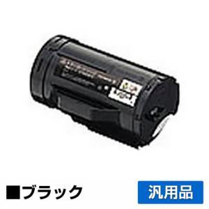 CT202074 トナー ゼロックス DocuPrint P350d トナー 大容量 汎用 toner-sanko