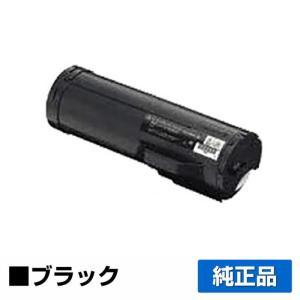 CT202077 トナー ゼロックス DocuPrint P450 トナー XEROX 純正|toner-sanko