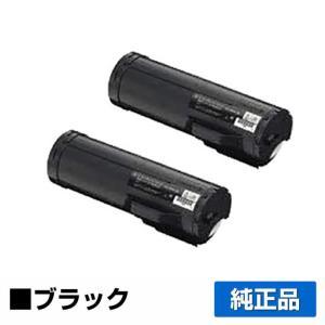 CT202077 トナー ゼロックス DocuPrint P450 トナー 2本 純正|toner-sanko